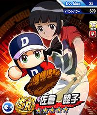 SakuraMutsuko_pnG77phx