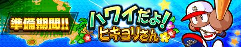banner_02_H1Pla9Pl