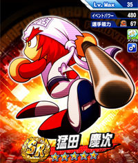 TakedaKeiji_T34Alpz4_2