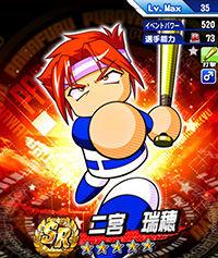 NinomiyaMizuho_JrkgTLSK_2