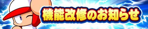 updatenews_yui81Tga