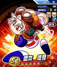 MorumotoYuto_x2JYQwqX_2