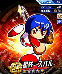 HoshiiSubaru_WpN6V7_2
