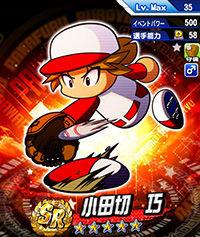 OdagiriTakumi_llm41PBb