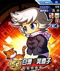 ShiraseFukiko_G9LLtNFf_2