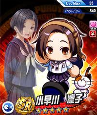 KobayakawaRinko_q8NzgQ6v