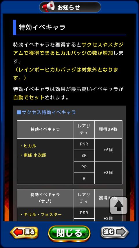 Screenshot_20210329-160419
