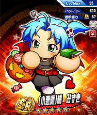 TachibanaMizukiKoakuma_QWe8rPE3