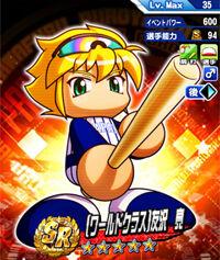 TomozawaRyoWorldClass_UYyL9Nib