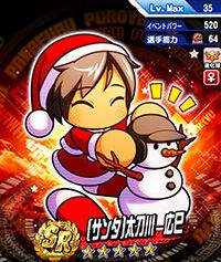TachikawaHiromiSanta_j4hU4T_2