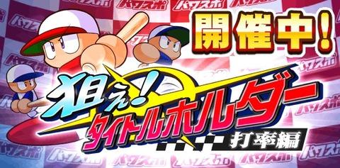 banner_04_Ta6Pla2O