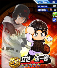 TachibanaSouichirou_ztZ3Lu7Y