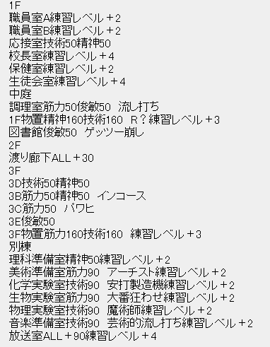 SnapCrab_NoName_2016-6-28_7-26-19_No-00