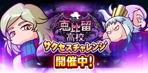 banner_02_S4Pz6lAD