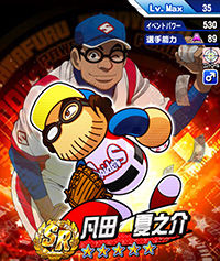 BondaNatsunosuke_j6ghnLsX