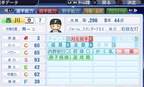4CBE9012-14E7-4F78-87BB-6C37CF2BA1FC