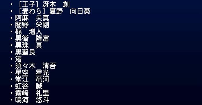 サクセススペシャル_20200910_育成応援10連ガチャ2