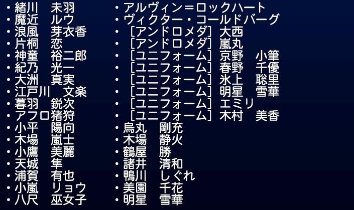 サクセススペシャル_20190425_3周年記念スペシャルガチャ第2弾4