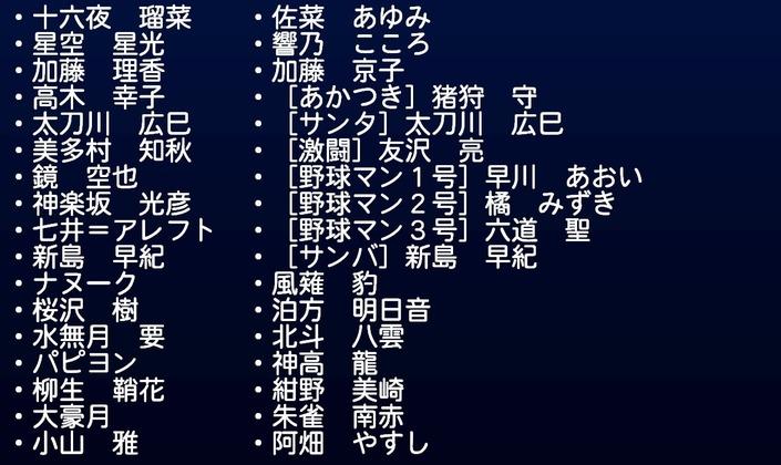 サクセススペシャル_20190425_3周年記念スペシャルガチャ第2弾3