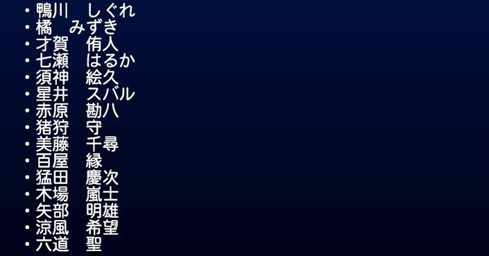 サクセススペシャル_20200914_覚醒祭りガチャ5