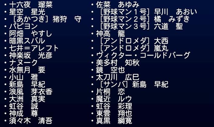 サクセススペシャル_20190101_お正月スペシャルガチャ4