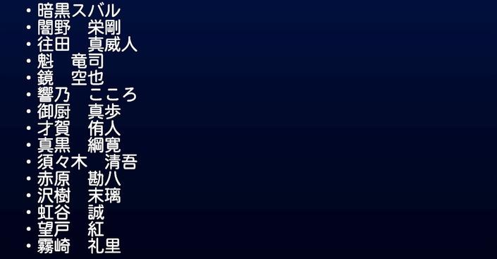 サクセススペシャル_20190826_パワプロの日スペシャル2ガチャ4