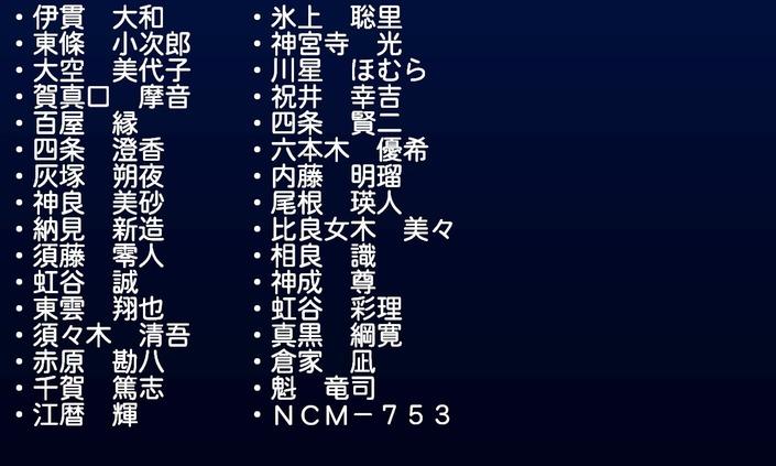 サクセススペシャル_20190425_3周年記念スペシャルガチャ第2弾5
