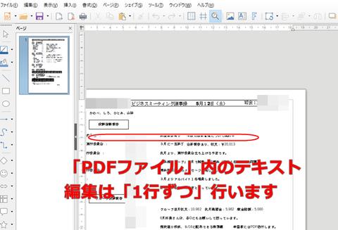libre-pdf-003