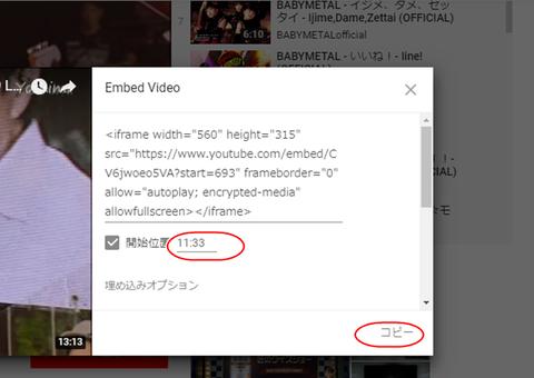 youtube-s-005
