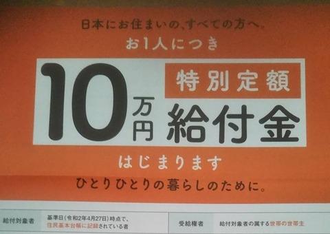 10man-000