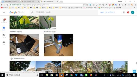 googlephoto-win