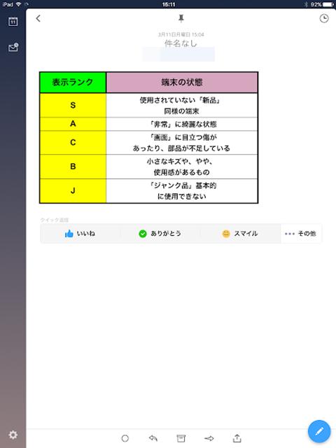 g-sheet-002-ipad