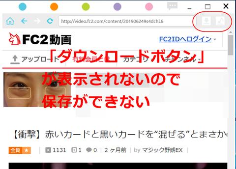 dogaraji-fc2-002