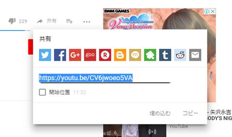youtube-s-002