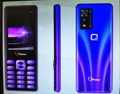 qphone-000