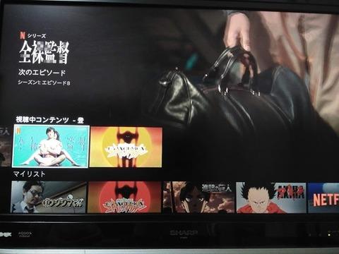 Netflix-002