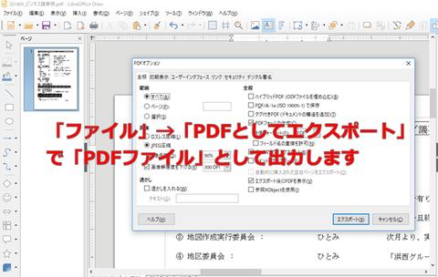 libre-pdf-005
