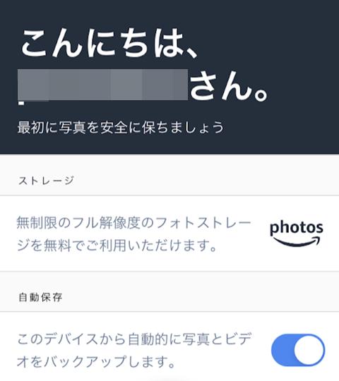 g-a-foto-001