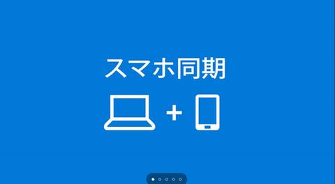 suma-douki-001