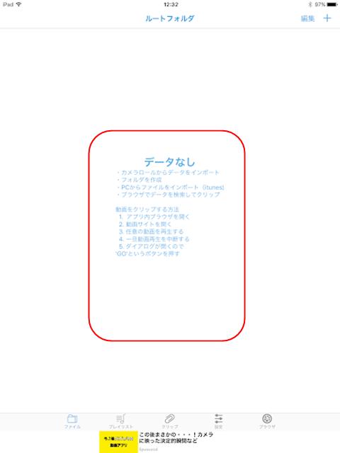 clipple-002