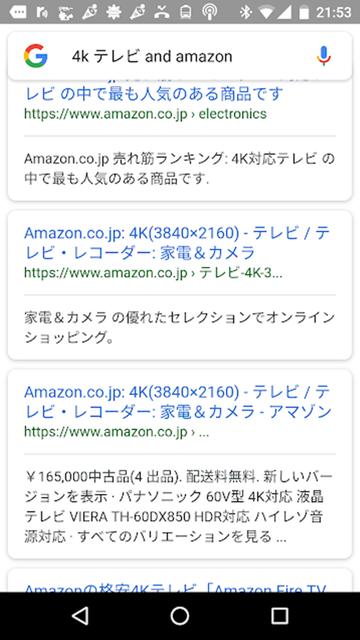 google-kensaku002
