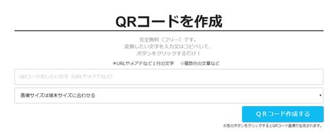 qr-link-001