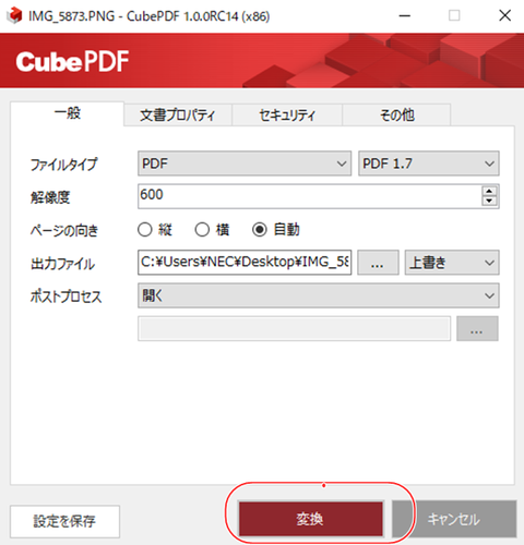 cube-005