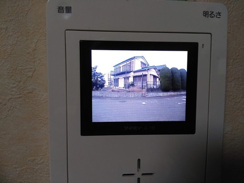 ayasi-yakara000