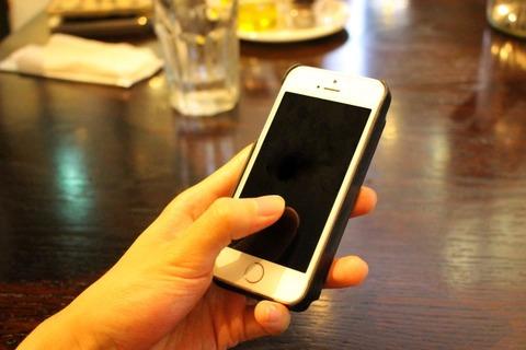 iij-iphonese