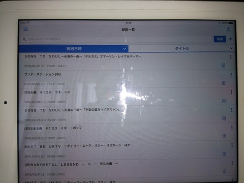 iPad-panasonic