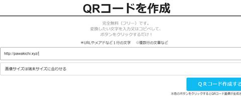 qr-link-002
