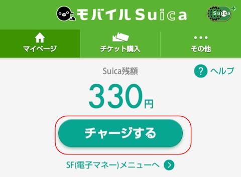 nuro-003