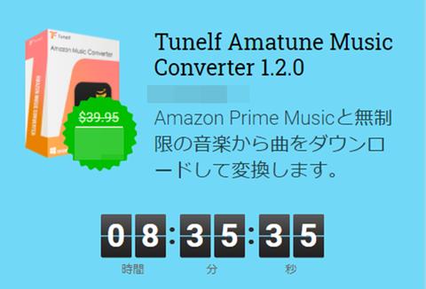 tunelf-a-c-000