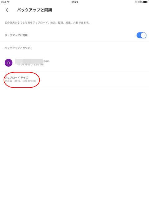 googlephoto-app001